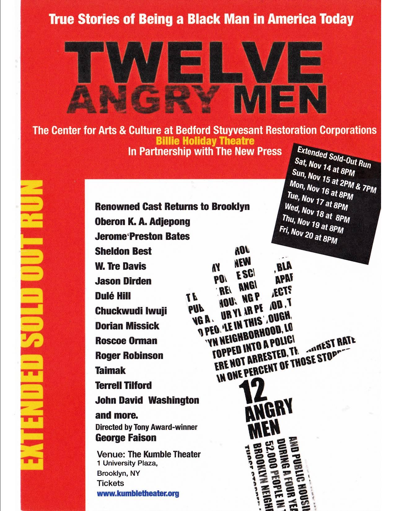 12 angry men extended.jpg - 292.38 Kb